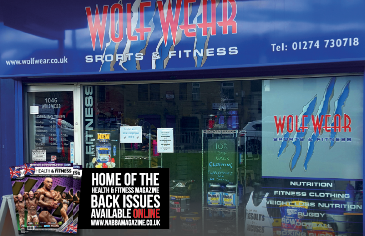 Ultimate Affiliate Wolf Wear Sports & Fitness