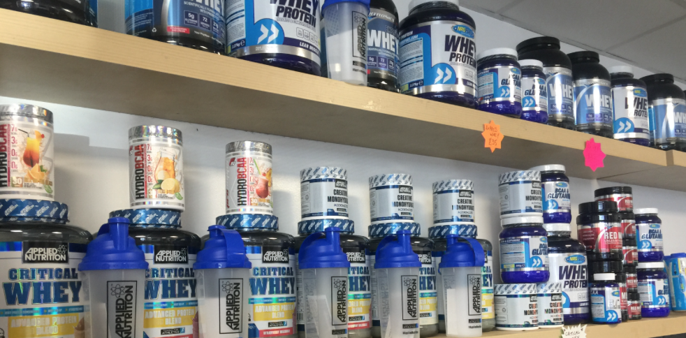 Ultimate Physiques Gym products